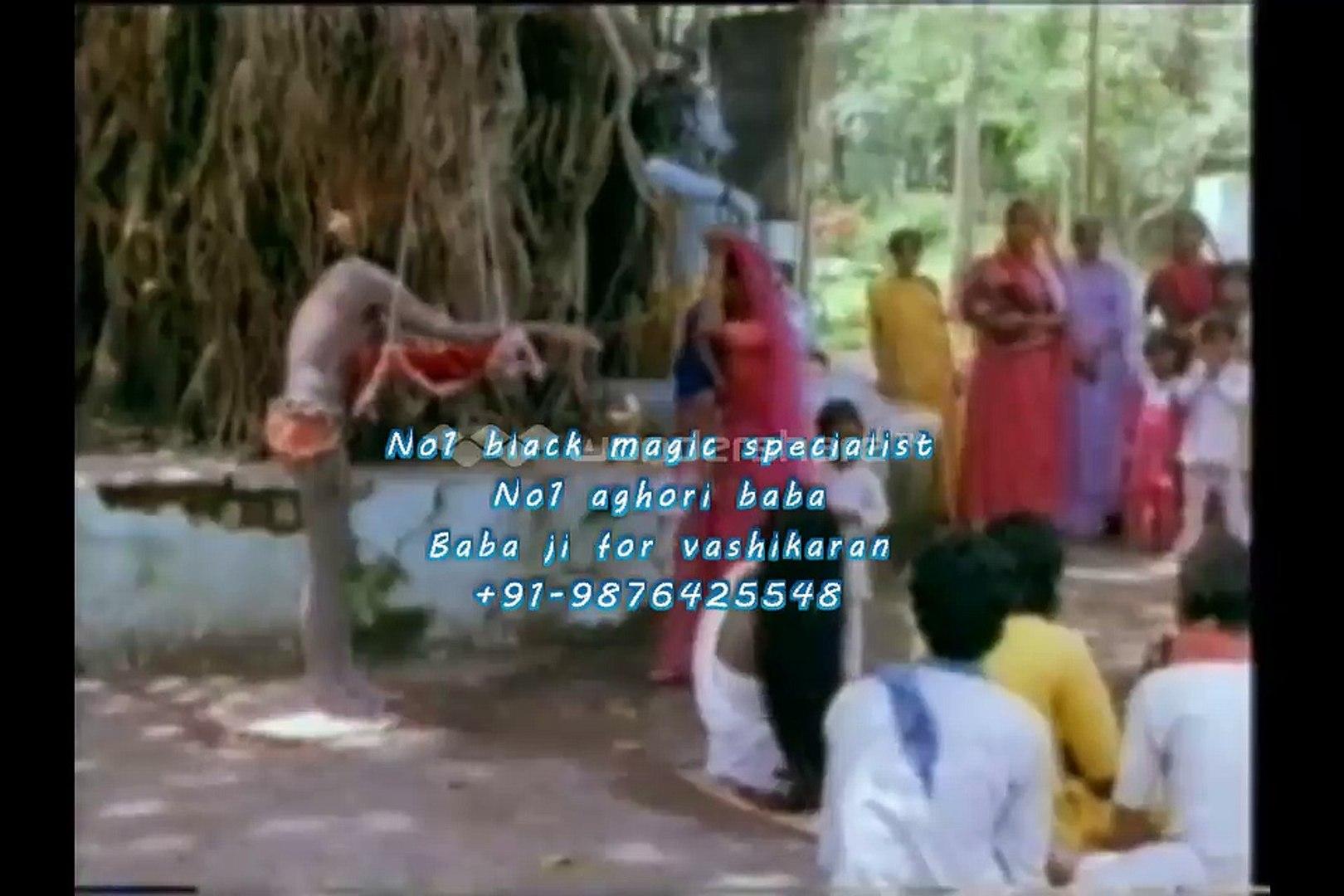 Black magic performed by Aghori baba - Haridwar +91-9876425548