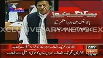 Mouth Breaking Reply By Imran Khan In Parliament When PMLN Ministers Were...