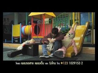 MV. ขอบคุณที่รักกัน PUP POTATO feat.ปั่น (Official)