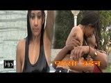 Pyasa Badan || प्यासा बदन || Hindi Hot Film