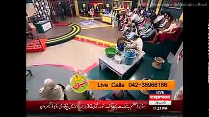 Khabardar With Aftab Iqbal 7 April 2016 - خبردارآفتاب اقبال  Express News