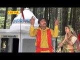 भजना नाम तेरा नाम || Bhajna Naam Tera Naam ||  Maa Joganiya Le Chalo || Rani Rangili, Yash Rathor