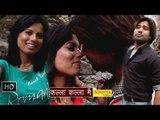Kalla Kalla Mein    कल्ला कल्ला मैं    Sunil Kalyan    Haryanvi Hot Songs