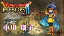 Dragon Quest Heroes II - Shôko Nakagawa Interview