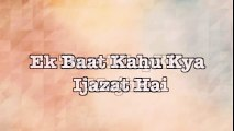 IJAZAT (Lyrical) Song - ONE NIGHT STAND - Sunny Leone, Tanuj Virwani - Arijit Singh, Meet Bros - YouTube