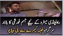 Fahashi Ka Business Rawalpindi Metro Bus k Neechy - video dailymotion
