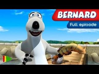 Bernard Bear - 63 - Fishing