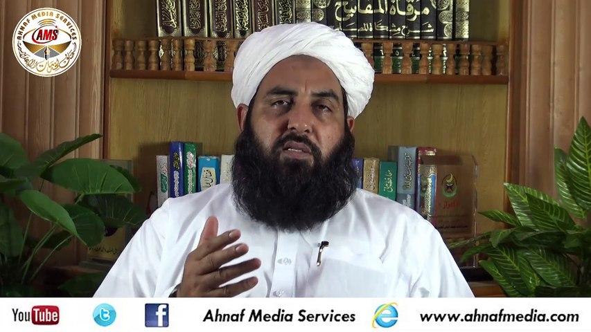 April Fool And Islamic Teachings, اپریل فول اور اسلامی تعلیمات