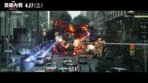 Captain America: Civil War - Official TV Spot #8 [HD]