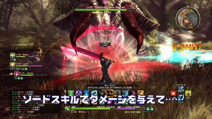 Named Monster Gameplay Video de Sword Art Online: Hollow Realization