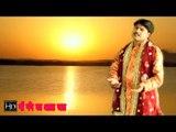 Maa Ganga Ka Amrit Jal | माँ गंगे का अमृत जल | Haryanvi Mata Bhaja