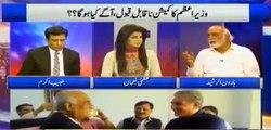 Nawaz Shareef Ronay Wali Shakal Bana Laitay Hain - Haroon Rasheed on Nawaz Share