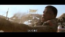 STAR WARS THE FORCE AWAKENS - MILLENIUM FALCON - Movie Clip #5 - Movie Movies Film