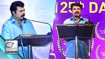 Pathemari's 125 Days SUCCESS Celebration | Mammootty
