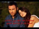 مسلسل العشق المر الحلقة 27 - بجودة عالية كاملة مترجمة للعربية