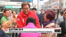Election 2016: campaigning focused on Seoul and Gyeonggi-do Province