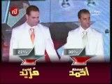 Prime 8 Starac maghreb Resultat