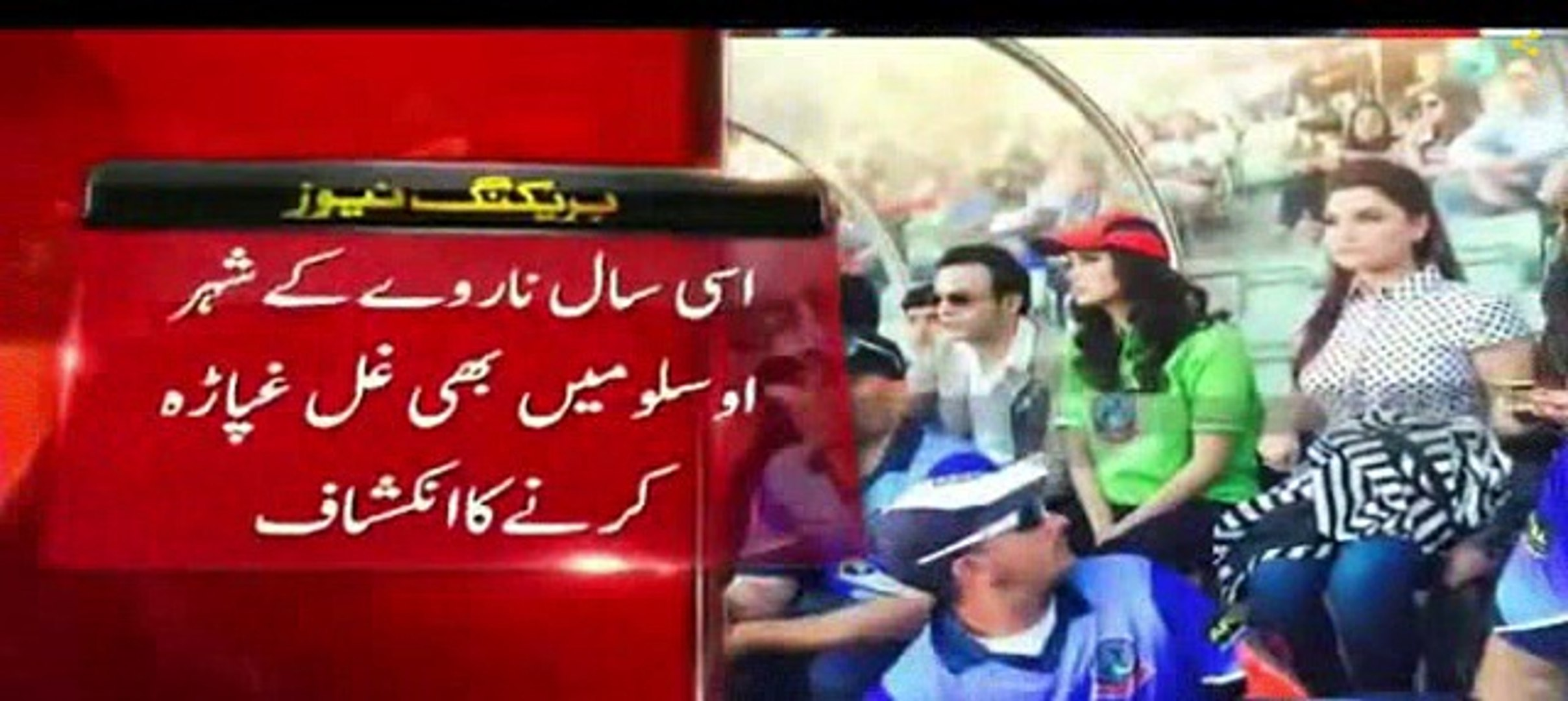 Umar Akmal Was Drunk I Slapped Him Another Scandal Unmasked by Model Rachel top songs 2016 best song