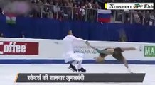 European Figure Skating Championships, Olympic champions move to the rhythm of Bollywood songs, sports latest news