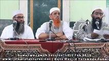 Kya Muqallid se Nikah ko Haram likha hai By Abu Zaid Zameer Hafizahullah