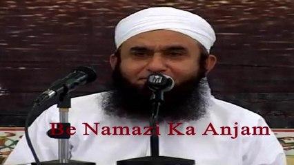 Be Namazi Ka Anjam - Maulana Tariq Jameel Dars O Bayanat - Ones Who Dont Offer Namaz