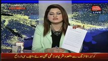 Fareeha Exposed Nawaz Shareef Family Assets In Others Coutries