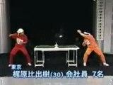 Matrix PingPong