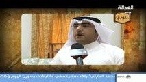 شاهد تصريحات نواب الامة عن استجواب رئيس الوزراء حول تصريح التميمي