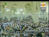AbdulRahman Al Sudais--Surah As-Shams