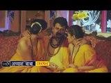 Hatyara Ayyas Dhongi Baba | हत्यारा अय्याश ढोंगी बाबा  | Hot Short Clip Scene