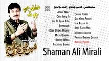 Ruthal Pireen - Shaman Ali Mirali - New Sindhi Album 2016  ALBUM NO 555 ISHQ JI CHOT NEW ALBUM 2016
