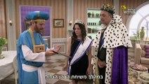 משפחה שולטת - עונה 3, פרק 3