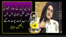 Tahir Shah - Taher Shah – Angel or Gidh – Revealing the Truth