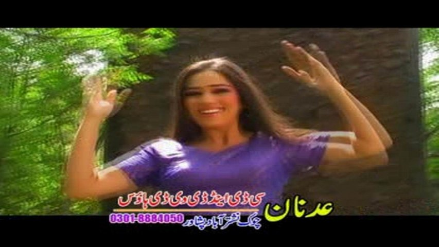 Wa Charsi Malanga - Shahid Khan Pashto Movies Songs And Dance