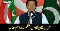 PTI Chairman Imran Khan Addresses Nation over Panama Leaks issue - 10th 04 2016