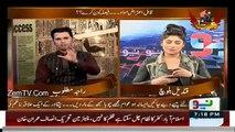 Imran Khan ne mujhay bohat disappoint kia hai : Qandeel Baloch