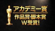 「スポットライト 世紀のスクープ」予告編(90秒) 新しいスーパー スーパー