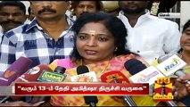 """BJPs Amit Shah To Visit Trichy For Election Campaign ahead of Election 2016"" - Tamilisai"