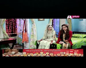 Bhai Episode 21 in HD on Aplus 10th April 2016 Part 2