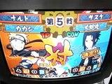 naruto shippuuden narutimate accel 2 naruto vs sasuke