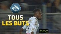 Tous les buts de la 33ème journée - Ligue 1 / 2015-16