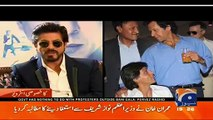 Why and How Imran Khan Scolded Shahrukh Khan? Shahrukh Khan Telling in a Live Show