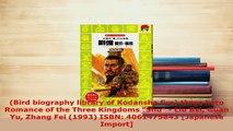 Download  Bird biography library of Kodansha fire three hero Romance of the Three Kingdoms Shu  Read Full Ebook