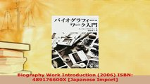 PDF  Biography Work Introduction 2006 ISBN 489176600X Japanese Import Read Full Ebook