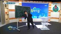 [C채널] 재미있는 신학이야기 in 바이블 - 조직신학 40회 :: 성화