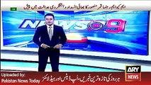 ARY News Headlines 8 April 2016, Updates of Shafiq Mor Karachi Incident