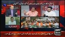 Rauf Klasra Reveals Najam Sethi's Deal with Nawaz Sharif To Become PCB Chairman -LIVE