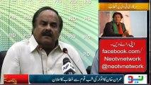Imran Khan PTI decides to Address Nation through PTV