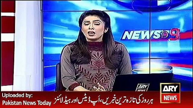 ARY News Headlines 9 April 2016, Imran Khan vs Ch Nisar Khan on Panama Commission