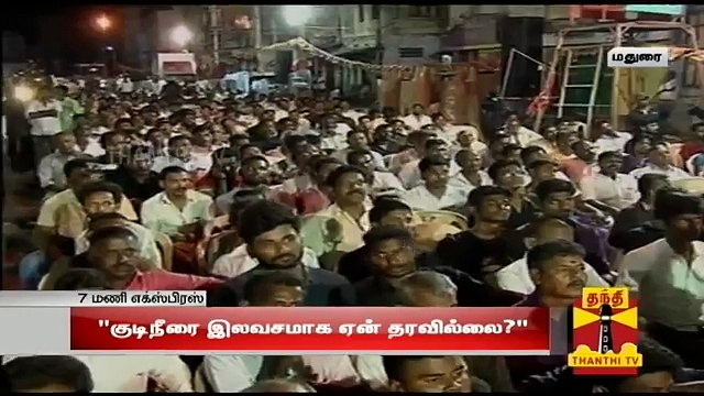 Why didnt Tamil Nadu Government Provide Drinking Water in Free of Cost...? : Seeman, NTK